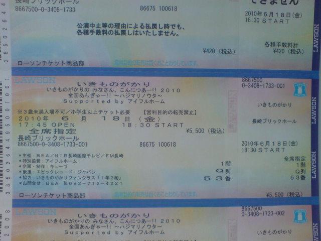 b0046478_2361430.jpg