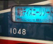 f0237680_10375042.jpg