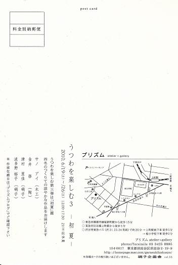 e0074382_199466.jpg