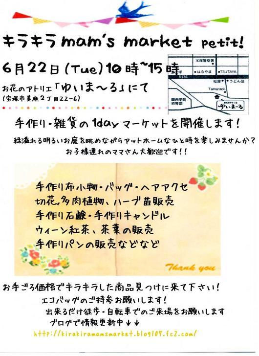 b0186783_1511183.jpg
