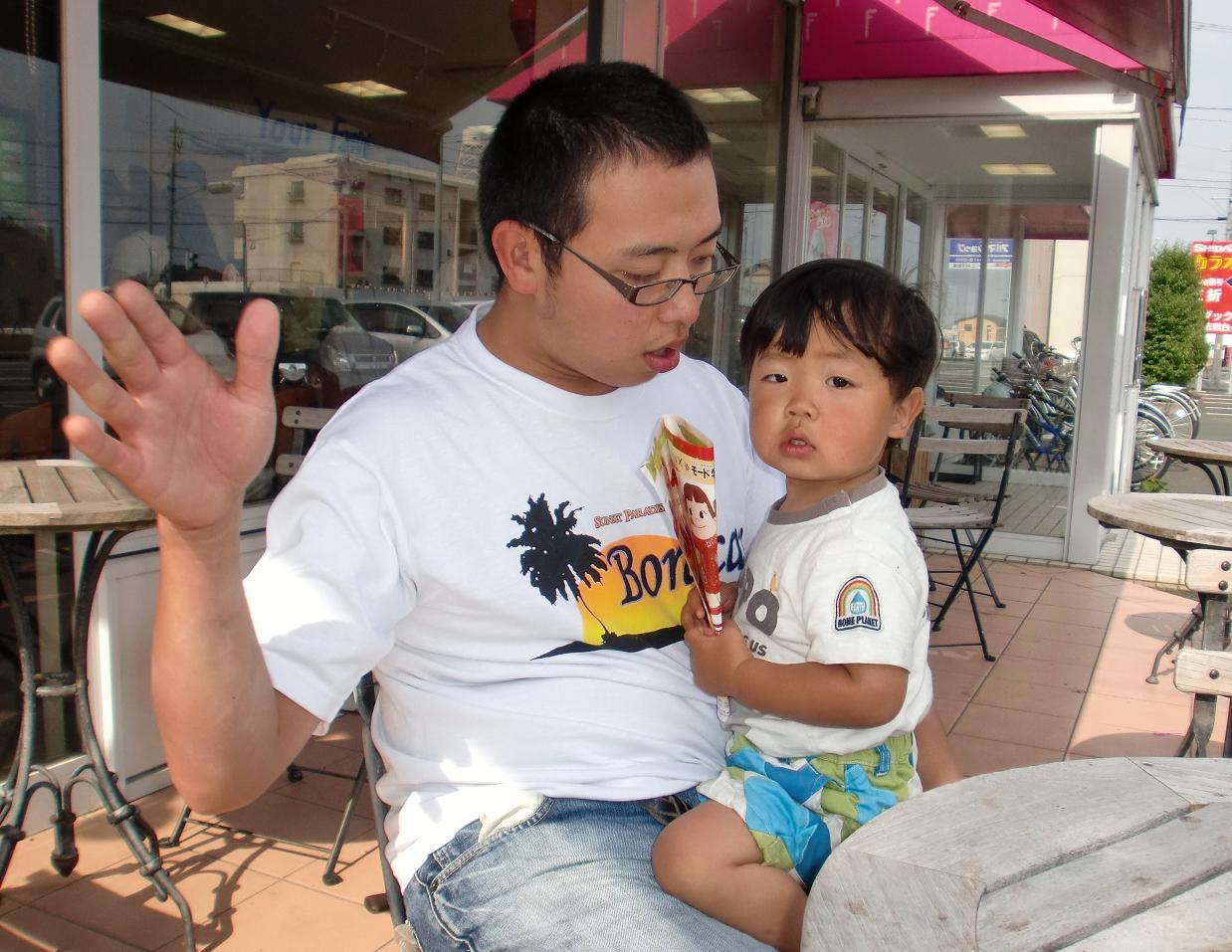 2010年浜松② あっくん_b0018885_1757561.jpg