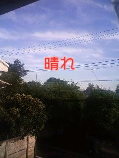 f0236990_174577.jpg
