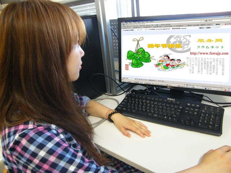 在日留学生通过社交网络向外国友人宣传端午节_d0027795_895256.jpg