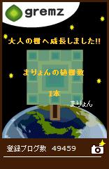 d0052096_9352538.jpg