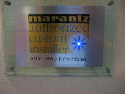 ホームシアター新製品速報☆_c0113001_2032454.jpg