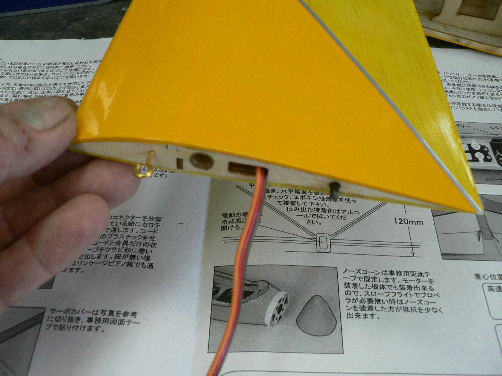 カシオペア・セラARFを作る。その4_e0146402_19493463.jpg