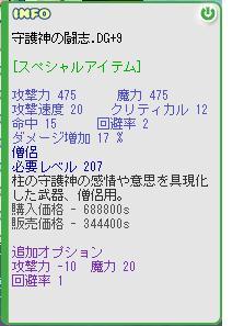 b0169804_20293157.jpg