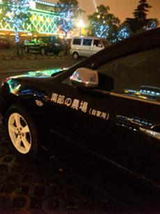 上海万博、歌旅紀行 〜前編〜_a0114206_1893790.jpg