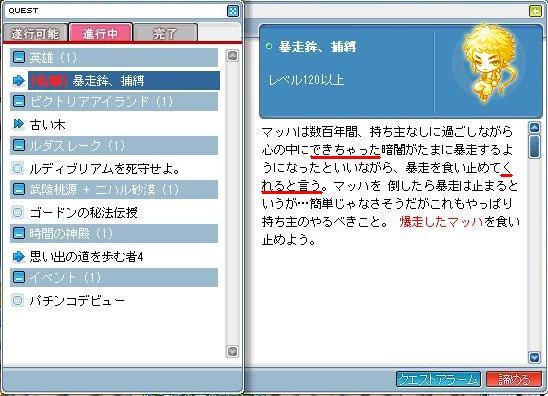 f0054610_1041117.jpg