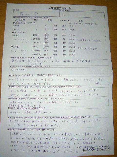 f0228112_8482089.jpg