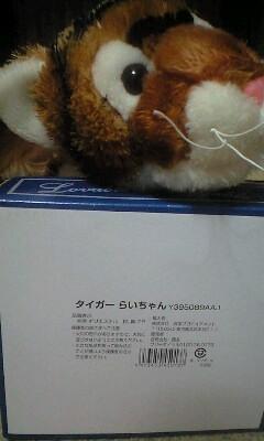 b0058213_0223955.jpg