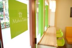Maho\'s Tableレンタルスタジオ & フレンチ料理教室_f0141419_802147.jpg