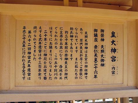 子安神社_f0129726_22352047.jpg