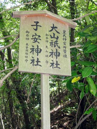子安神社_f0129726_22363532.jpg