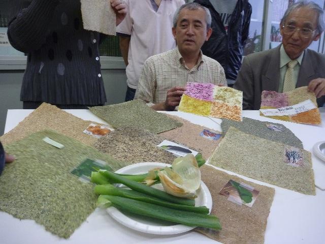 京都工芸繊維大学_b0054727_019421.jpg
