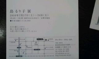 b0162733_1716076.jpg