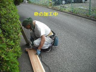 f0031037_2124339.jpg