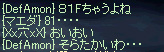b0182640_10235178.jpg