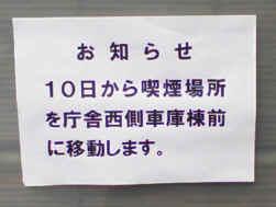 f0153547_21255383.jpg