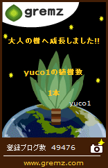 c0190048_10242056.jpg