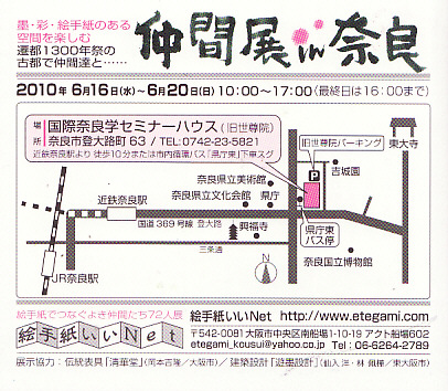 f0202151_19405417.jpg