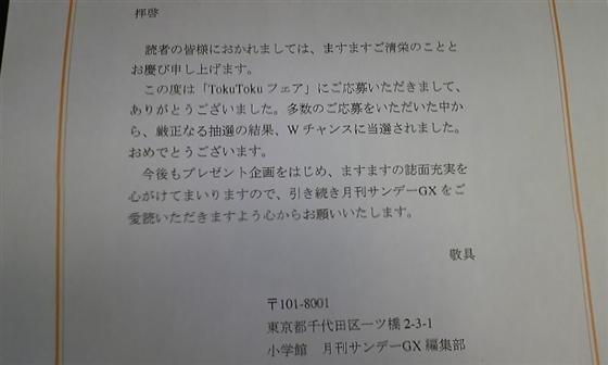 b0043454_20115210.jpg