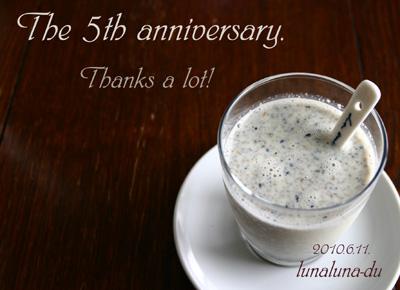 blog 5周年!!_f0105054_944414.jpg