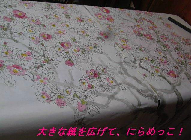 f0179357_757095.jpg