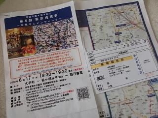 2010/6/17 東京夜散歩_f0043559_1155956.jpg