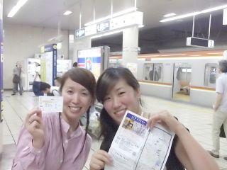 2010/6/17 東京夜散歩_f0043559_1163815.jpg