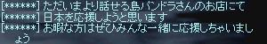 b0048563_16382644.jpg