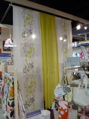 interior style fair_e0112378_132347.jpg