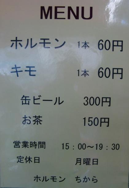f0238779_7253376.jpg