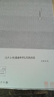 d0171384_11302141.jpg