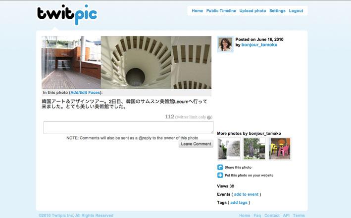c0186612_10423021.jpg