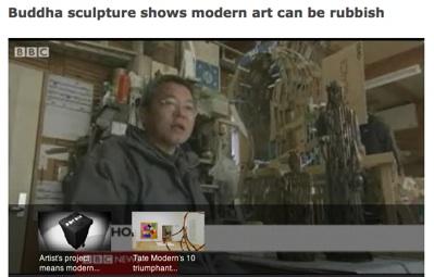 モダンアートはゴミ!Buddha sculpture shows modern art can be rubbish 本堀雄二 段ボールの仏像_b0074921_172990.jpg