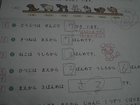 b0173222_0422472.jpg