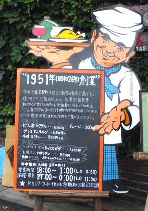 ダンディー相ちゃん_e0068626_17574572.jpg