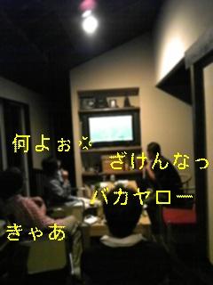 f0148927_2113799.jpg
