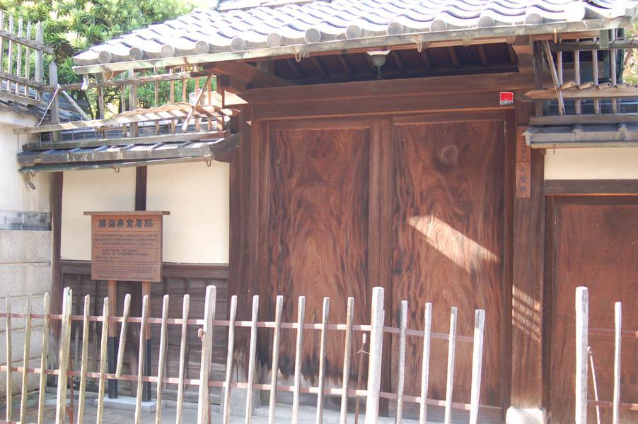 坂本龍馬、勝海舟ゆかりの地 in 神戸 その4_e0158128_1252654.jpg