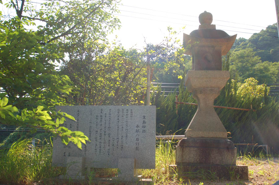 坂本龍馬、勝海舟ゆかりの地 in 神戸 その4_e0158128_1293175.jpg