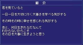 c0108034_0132220.jpg