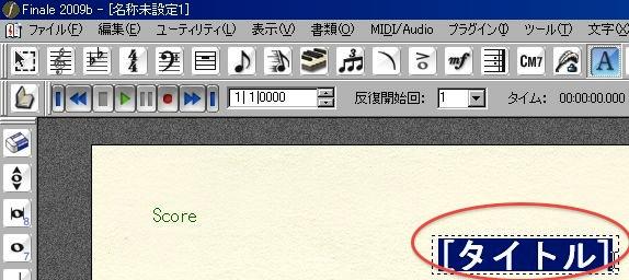 f0073336_20332027.jpg