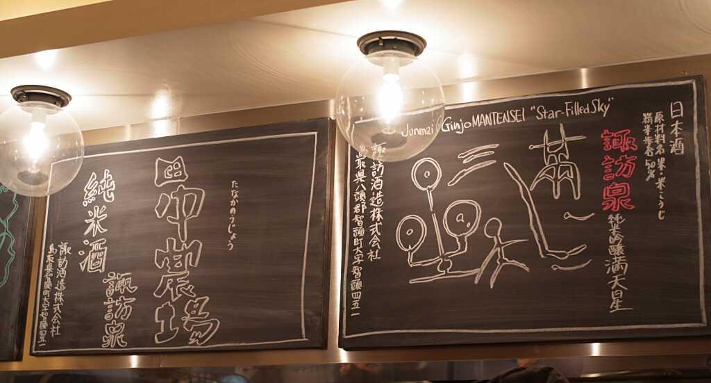 日本 vs. イタリア_b0080944_930153.jpg