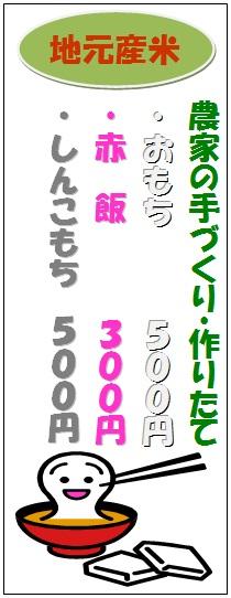f0057955_1422882.jpg