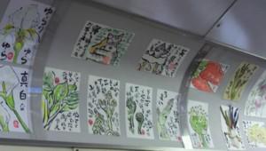 絵手紙列車に乗ってきましたよ~☆_b0140270_9192820.jpg