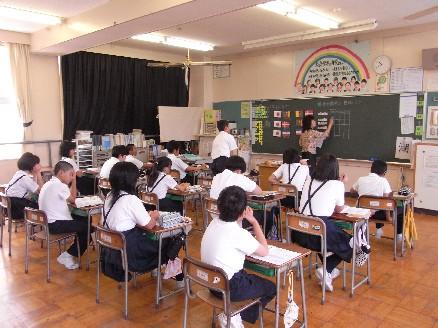 小学校 小学校2年 算数 : H22年度6月度 授業参観風景 : 棗幼小中学校PTCA ...