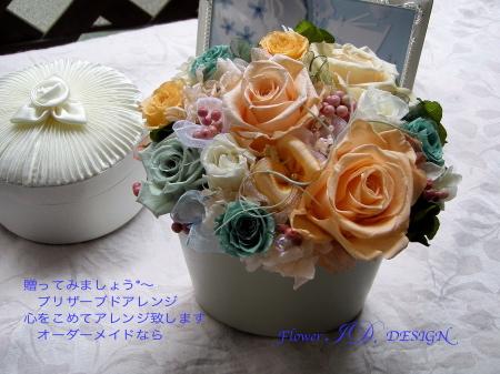 f0007380_18204366.jpg