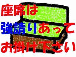 e0196481_1192275.jpg
