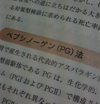 f0043790_20103297.jpg